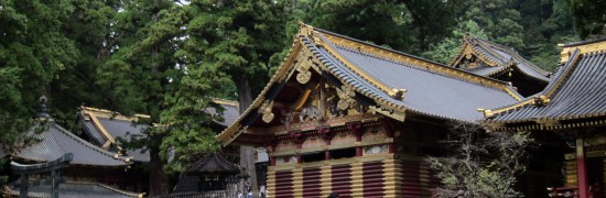 Tosho-gu (a shrine and mausoleum).