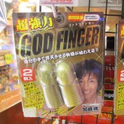 God finger. God knows.