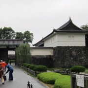 Gate to the Imperial Palace gardens.
