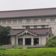 The National Museum, Ueno.